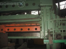Vertical Lathe NILES Model: DKZ 6300
